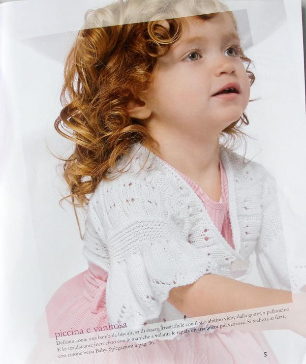Рубрики вязание детям девочкам теги
