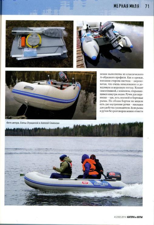 выбор лодки катера