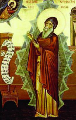 прп.Симеон Новый Богослов