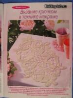 Румынское кружево из Anna 6 2006 (вязание крючком, игольное кружево...