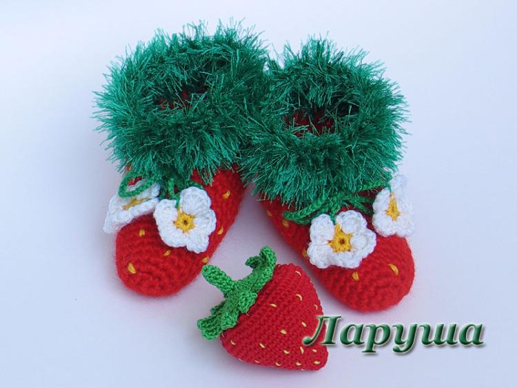 Плетиво на ягодки