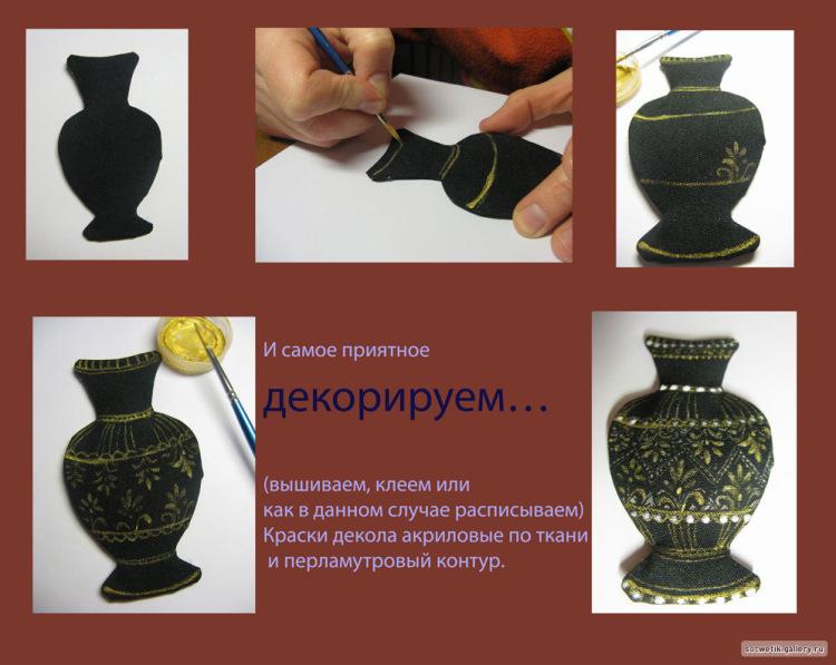 Как сделать вазу на картине 42