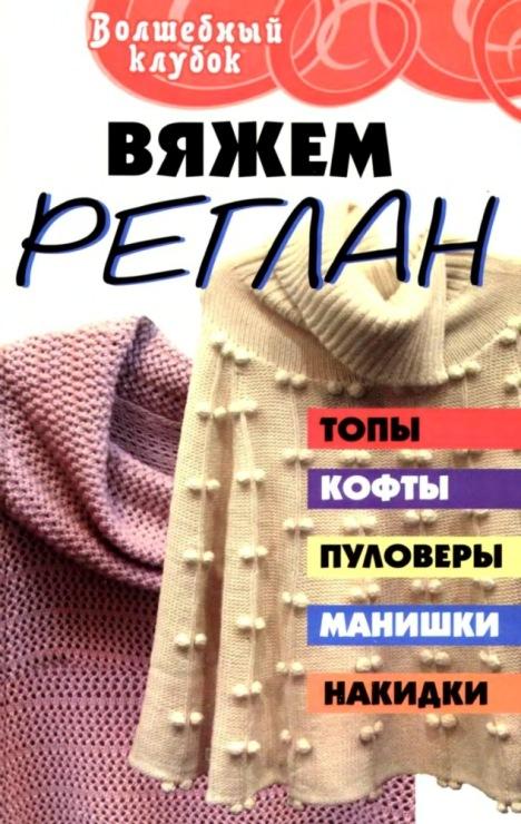 http://data14.gallery.ru/albums/gallery/159555--41718722-m750x740-u97e6f.jpg
