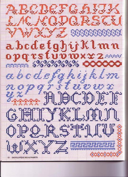 Ивритский алфавит схема вышивки 80