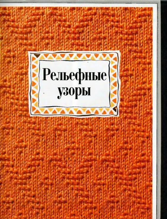 http://data14.gallery.ru/albums/gallery/169860-504b1-42561413-m750x740-u8ba0e.jpg