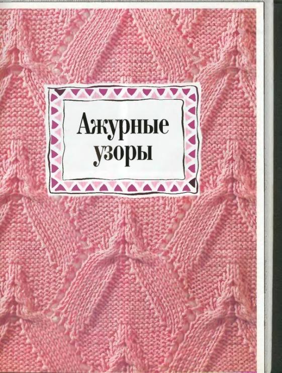 http://data14.gallery.ru/albums/gallery/169860-5aeb1-42561546-m750x740-u1bdec.jpg