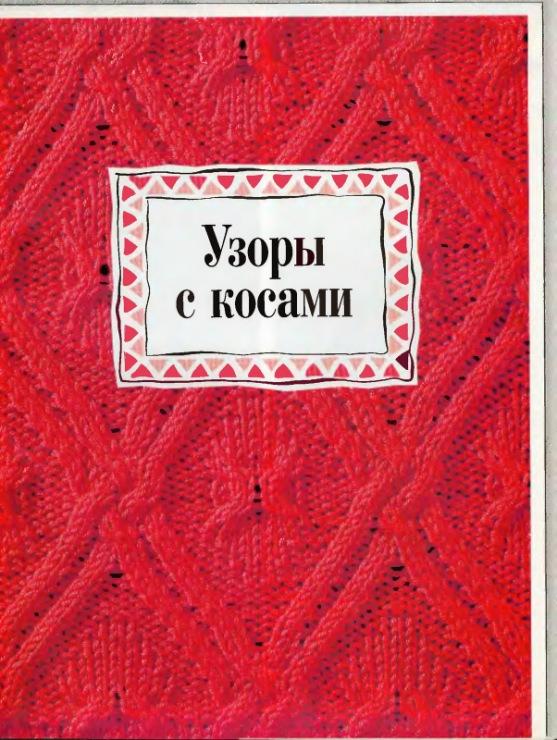 http://data14.gallery.ru/albums/gallery/169860-9a940-42561246-m750x740-u2e4e1.jpg