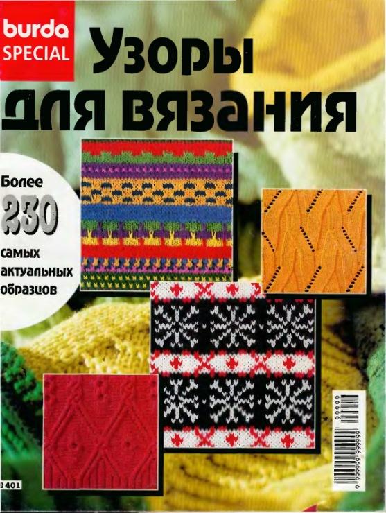 http://data14.gallery.ru/albums/gallery/169860-d514d-42561244-m750x740-u8bd7d.jpg