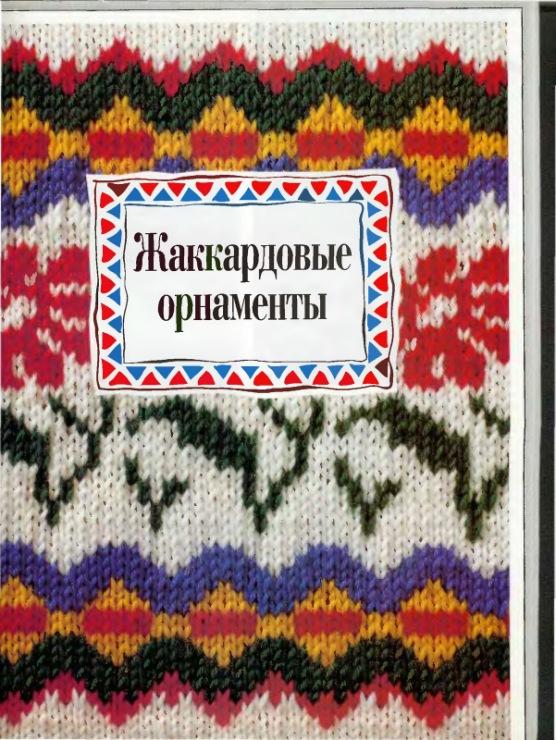 http://data14.gallery.ru/albums/gallery/169860-e3e2a-42561477-m750x740-ue50a3.jpg