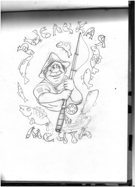 как нарисовать карандашом рыбак