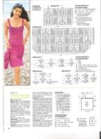 Вязаные взрослые вещи - Страница 6 170383--39866568-h200-u2375b