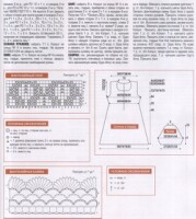 Вязаные взрослые вещи - Страница 23 170383--39866615-h200-uec389