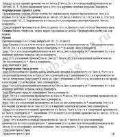 Вязаные взрослые вещи - Страница 23 170383--39870842-h200-ub0048
