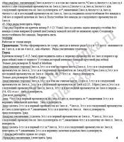 Вязаные взрослые вещи - Страница 23 170383--39870861-h200-u405c8