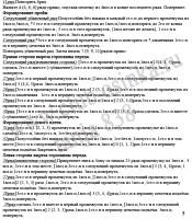 Вязаные взрослые вещи - Страница 6 170383--39870867-h200-u1ff4d