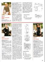 Вязаные взрослые вещи - Страница 23 170383--39870909-h200-u985be