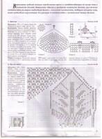 Вязаные взрослые вещи - Страница 6 170383--39870926-h200-u26264