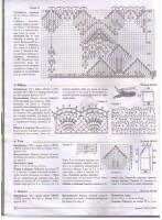 Вязаные взрослые вещи - Страница 23 170383--39870929-h200-u6f017