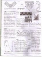 Вязаные взрослые вещи - Страница 23 170383--39870931-h200-uce141
