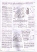 Вязаные взрослые вещи - Страница 23 170383--39870939-h200-u03360