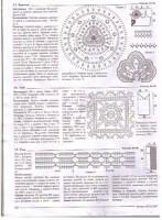Вязаные взрослые вещи - Страница 23 170383--39870942-h200-u8ecef