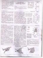 Вязаные взрослые вещи - Страница 23 170383--39870950-h200-u126ae