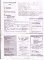 Вязаные взрослые вещи - Страница 6 170383--39870960-h200-u9edc4