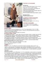 Вязаные взрослые вещи - Страница 23 170383--39872233-h200-u2b9c3