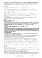 Вязаные взрослые вещи - Страница 23 170383--39872235-h200-ud1d03