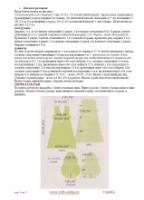 Вязаные взрослые вещи - Страница 23 170383--39872244-h200-u57fdb