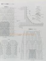 Вязаные взрослые вещи - Страница 6 170383--40094513-h200-ua00b3