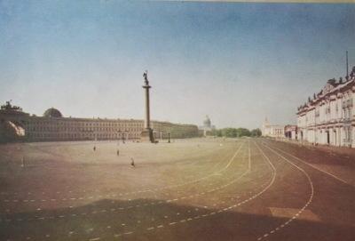 Ленинград.1965.