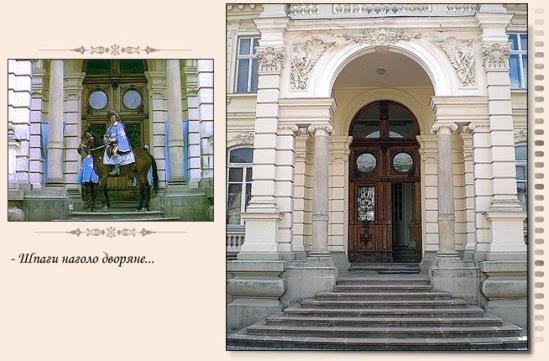 "Коллаж с сайта ""Д'Артаньян и три мушкетера во Львове""."