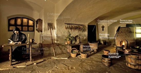 Музей пивовареняи во Львове. Фото с сайта музея.