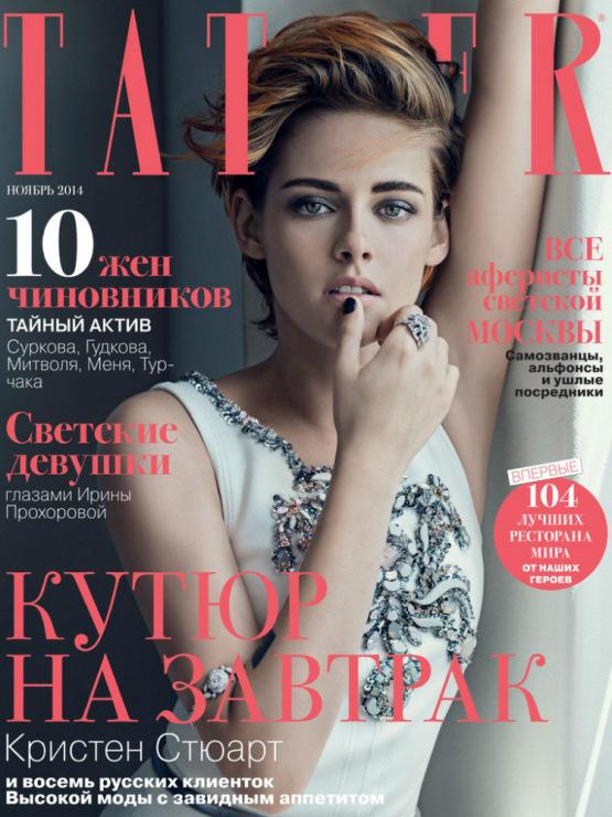 http://data14.gallery.ru/albums/gallery/186140-958bd-81991787-m750x740-uafca0.jpg