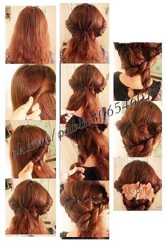 Как сделать красивую и повседневную причёску