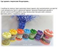 饮料瓶的再利用 - 钩针姐姐 - 钩花博客钩针图解crochet blog
