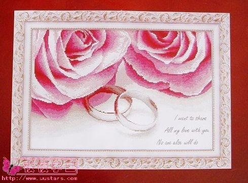 Свадебное