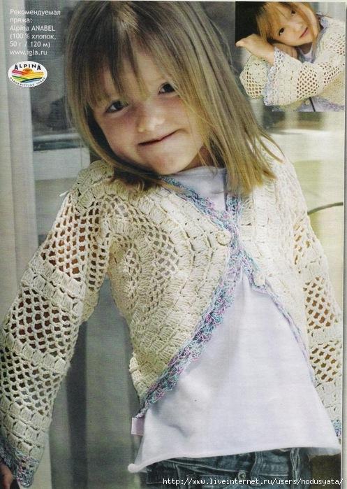 Это цитата сообщения. Прочитать целиком. ВЯЗАНИЕ ДЕТЯМ/Девочкам:жилет,кофточки,жакет,пуловер,кардиган