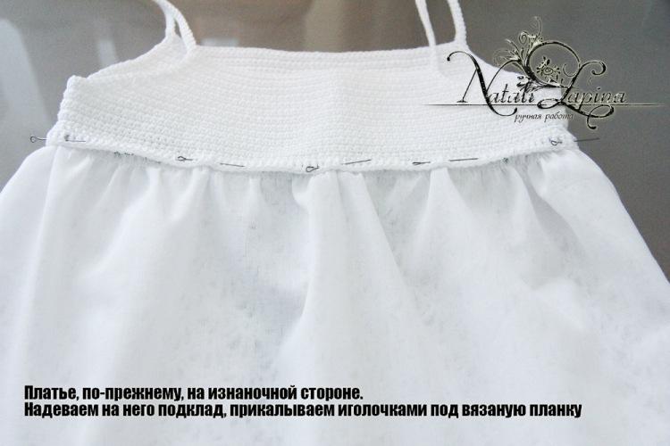 cекс девушки в прозрачной одежде