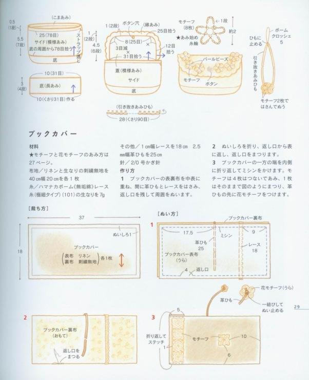 схемы вязаные сумки клатч крючком - Сумки.