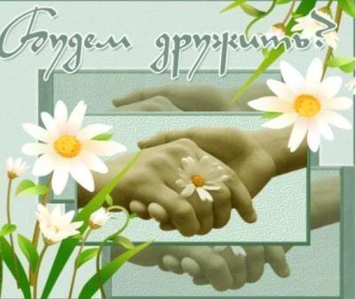 http://data14.gallery.ru/albums/gallery/336175-09aa5-60450291-m549x500-u94138.jpg