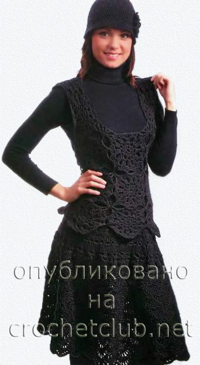 Метки: жилет крючок вязание крючком вязание по кругу вязание для женщин. . Самобраночка . . Платье, жилет, юбка и
