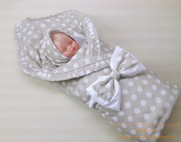 Для новорожденных конверт своими руками из 76