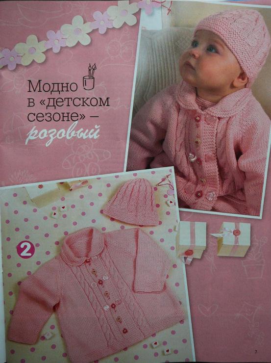 Вязание для новорожденных: вязаные носки, вязаный комбинезон для новорожденных, детская Кофта для новорожденного с