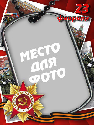 http://data14.gallery.ru/albums/gallery/52025--40732092-400-u13f17.jpg