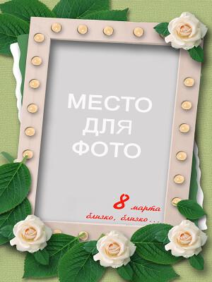 http://data14.gallery.ru/albums/gallery/52025--40994767-400-uaace0.jpg