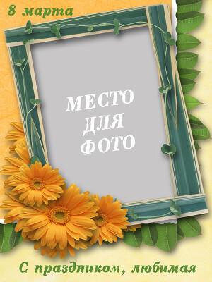 http://data14.gallery.ru/albums/gallery/52025--41258609-400-u5d1a6.jpg