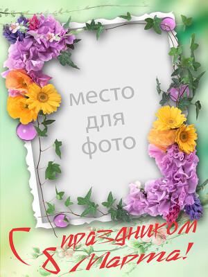 http://data14.gallery.ru/albums/gallery/52025--41537478-400-u93abe.jpg