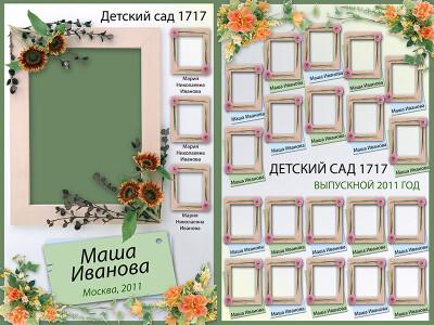 http://data14.gallery.ru/albums/gallery/52025--42514754-400-u08c9f.jpg